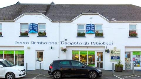 Gteic Na Dunaibh / Mervagh Family Resource Centre